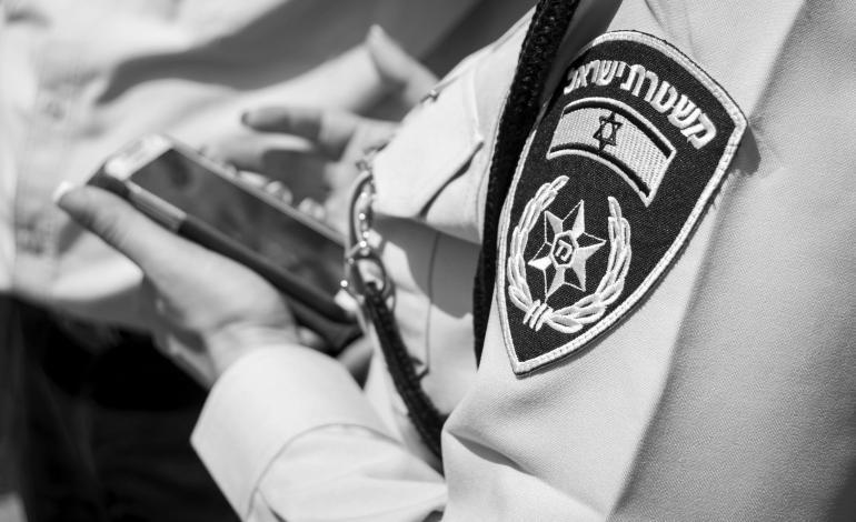 Israel poliisi