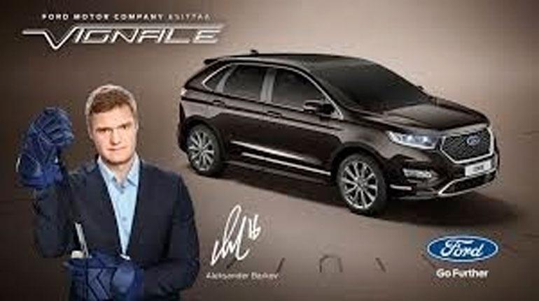 Kiekkoilija toimii Fordin luksusmallisto Vignalen lähettiläänä. Hänet on nähty muun muassa Ford Edge Vignalen ratissa.
