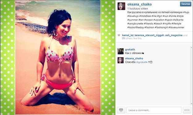 Stella Karalahti Instagram