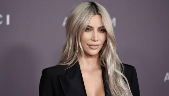 Kim Kardashian ei kutsunut sijaissynnyttäjää juhliin.