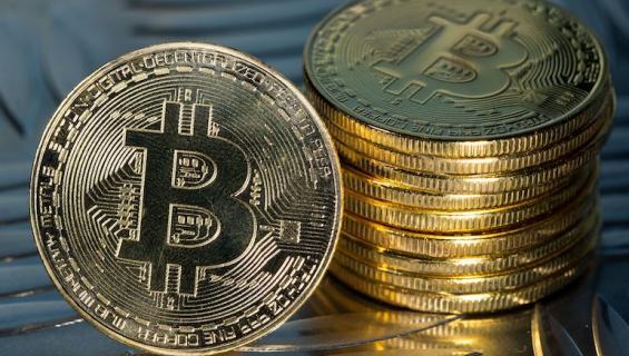 Bitcoin on tunnetuin kryptovaluutta.