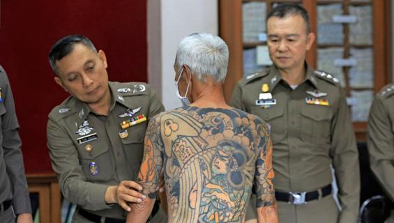 Japanilainen mafiapomo pidätettiin.