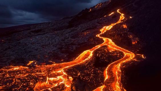 Kilauea purkautuu parhaillaan.