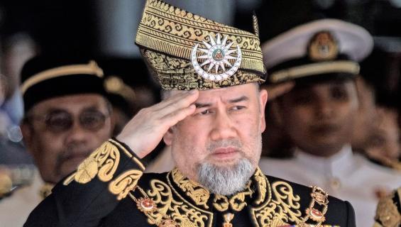 Malesian kuningas Muhammad V