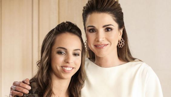 Jordanian kuningatar Rania ja prinsessa Salma