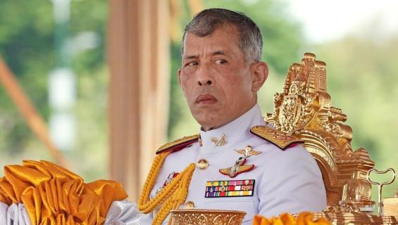 Thaimaan kuningas.