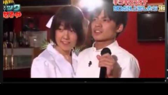 Japanilaiset seksiohjelmat saavat eurooppalaiset punastumaan!