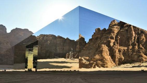 Henkeäsalpaavaa arkkitehtuuria: Saudiarabialainen rakennus teki Guinnessin maailmanennätyksen!