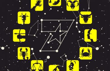 seiskan horoskooppi