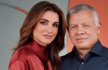 Abdullah ja Rania