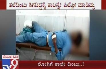 Potilas joutui käyttämään amputoitua jalkaansa tyynynä! Katso video!